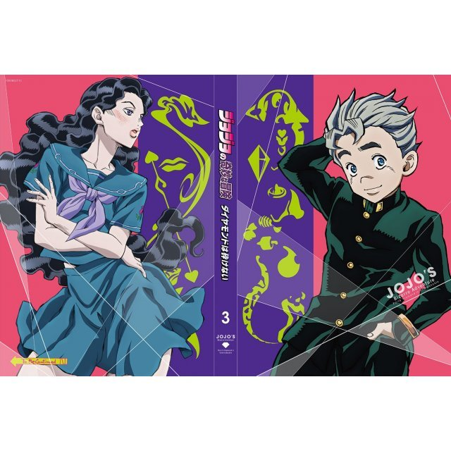 JoJo's Bizarre Adventure: Diamond Is Unbreakable Vol.3 [Limited Edition]