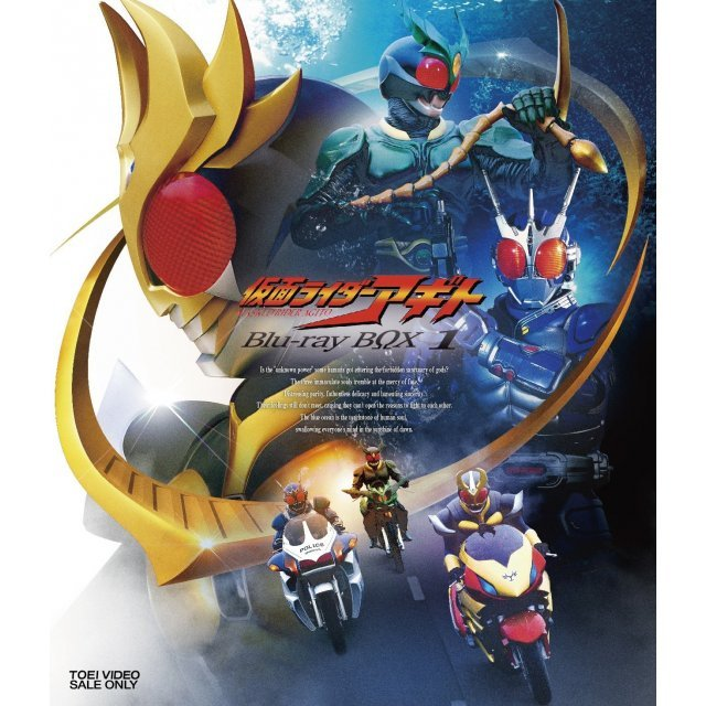 Kamen Rider Agito Blu-ray Box 1