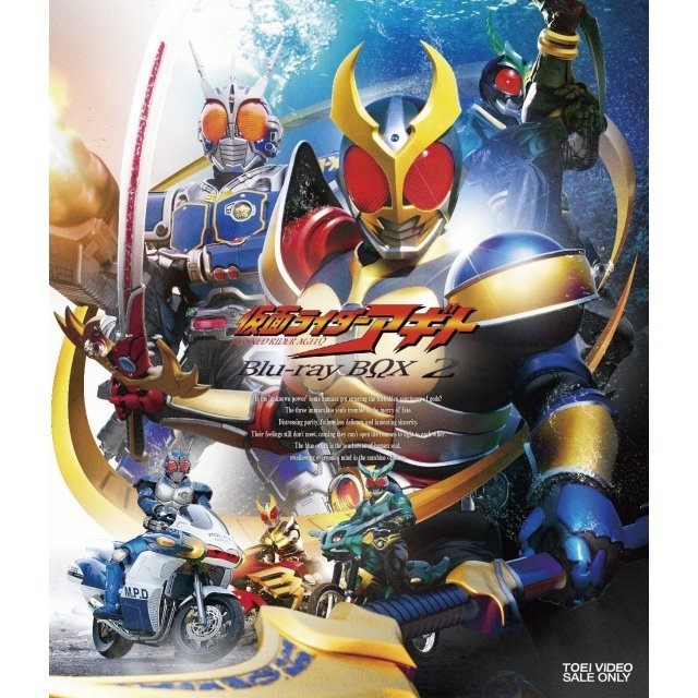 Kamen Rider Agito Blu-ray Box 2