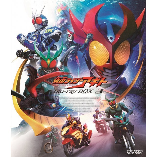 Kamen Rider Agito Blu Ray Box 3