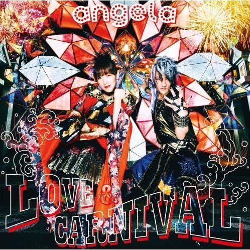 Love And Carnival
