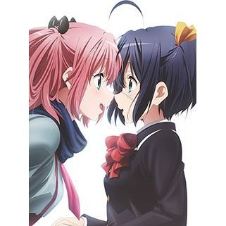 Love Chunibyo And Other Delusions Heart Throb (Ren) [Limited Edition]