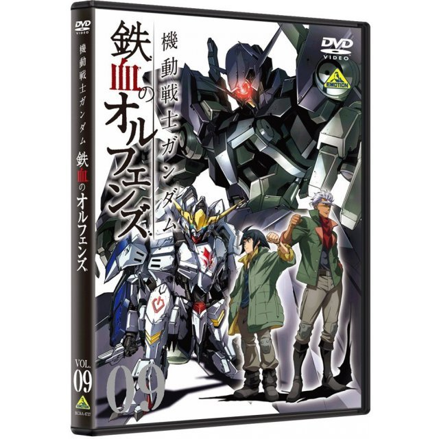 Mobile Suit Gundam: Iron-Blooded Orphans Vol.9