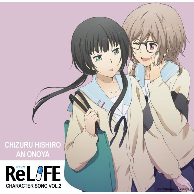 Relife Character Song Vol.2
