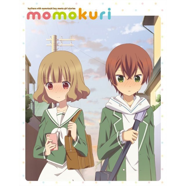 Momokuri [Limited Edition]