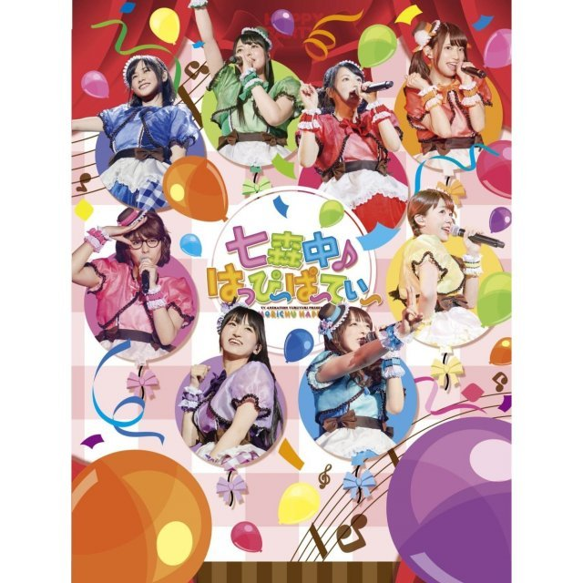 Yuruyuri Live Event - Nanamorichi Happy Party