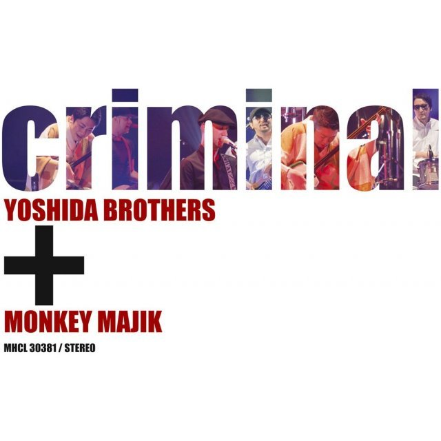 Criminal [Blu-spec CD2]
