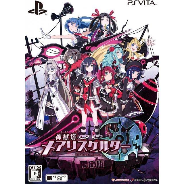 Kangokutou Mary Skelter [Limited Edition Famitsu DX Pack]