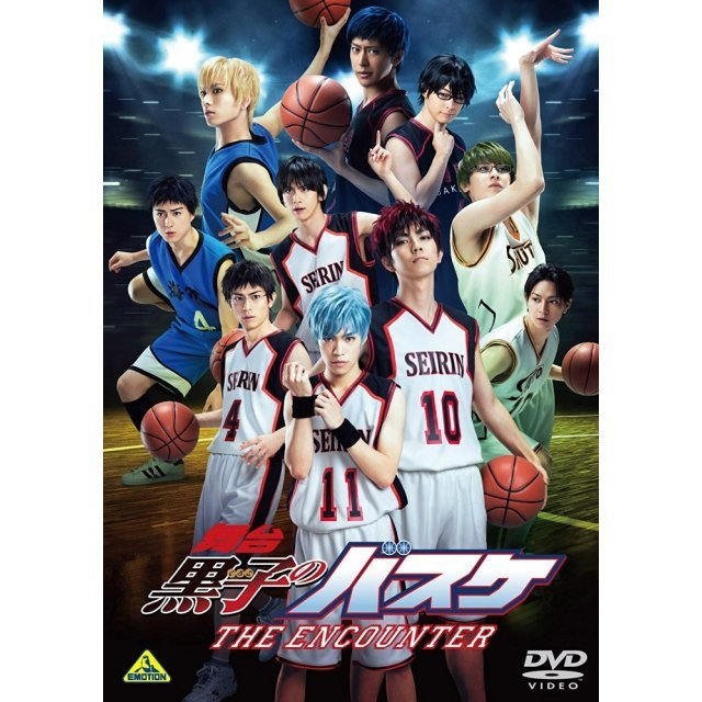 Kuroko's Basketball - The Encounter  (Theatrical Play)