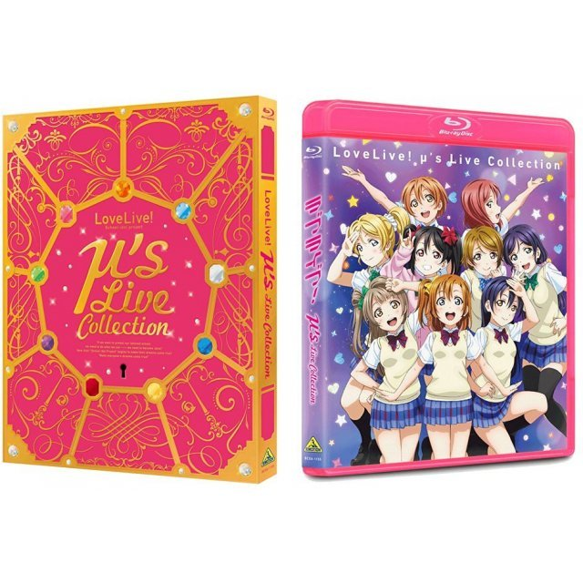 Love Live! M's Live Collection