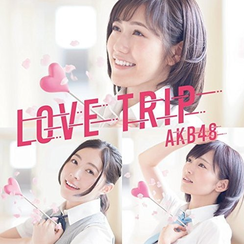 Love Trip / Shiawase Wo Wakenasai [CD+DVD Limited Edition Type B]