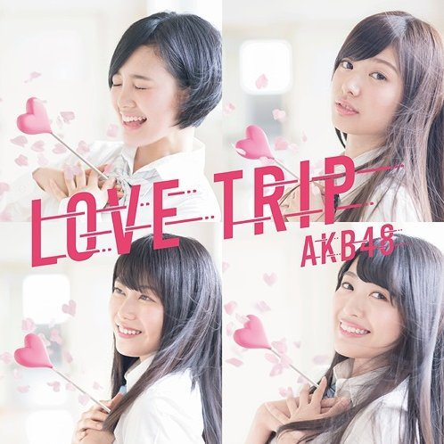 Love Trip / Shiawase Wo Wakenasai [CD+DVD Limited Edition Type D]