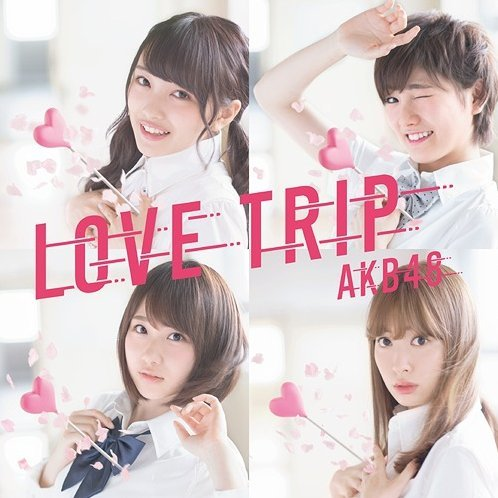 Love Trip / Shiawase Wo Wakenasai [CD+DVD Limited Edition Type E]
