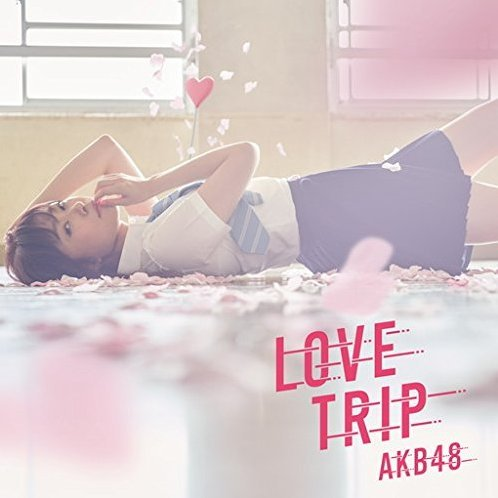 Love Trip / Shiawase Wo Wakenasai [CD+DVD Type A]