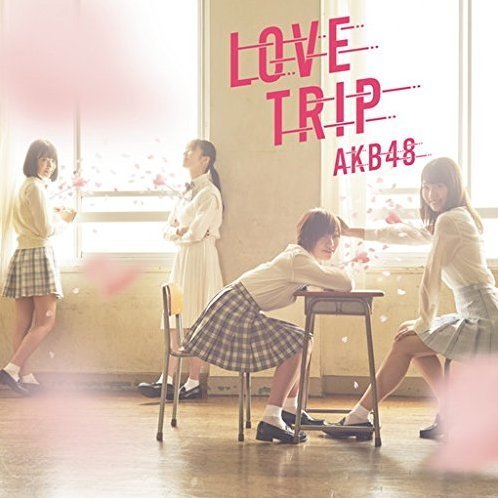 Love Trip / Shiawase Wo Wakenasai [CD+DVD Type C]
