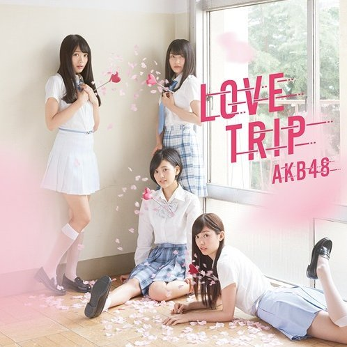Love Trip / Shiawase Wo Wakenasai [CD+DVD Type D]