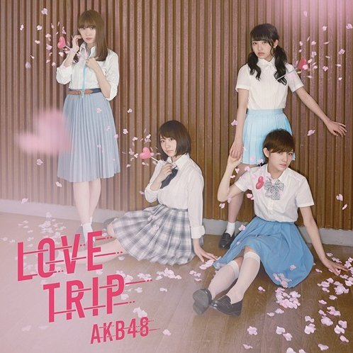 Love Trip / Shiawase Wo Wakenasai [CD+DVD Type E]
