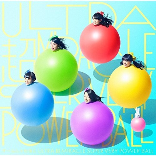 Ultra Cho Miracle Super Very Power Ball [CD+Blu-ray Limited Edition Type D]