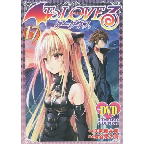To Love Ru Darkness Vol 15 Anime Bundle
