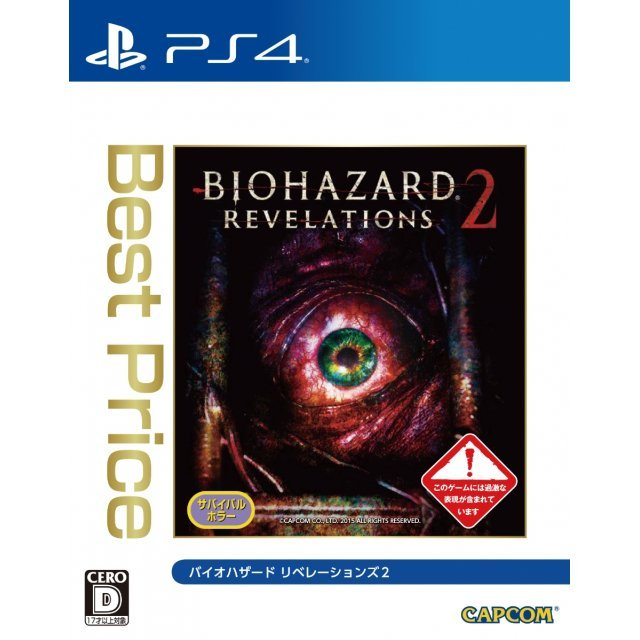 BioHazard: Revelations 2 (Best Price)