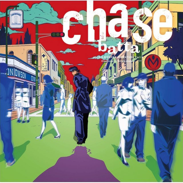 Chase (JoJo's Bizarre Adventure - Diamond Is Unbreakable Intro Theme)
