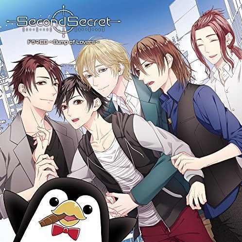 Second Secret Drama Cd - Bump Of Lovers