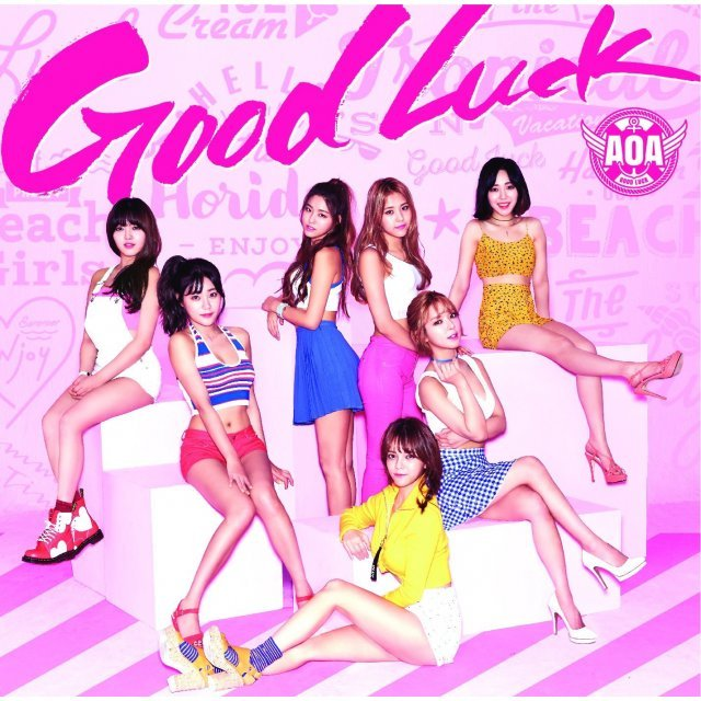 Good Luck [CD+DVD Limited Edition Type B]