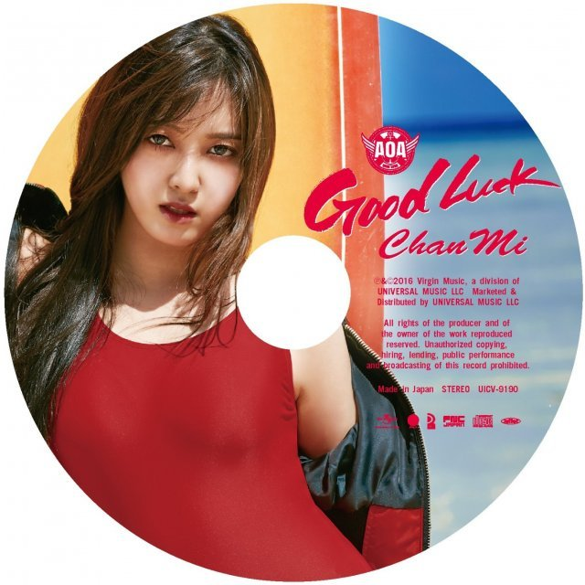 Good Luck - Chanmi Ver. [Limited Edition]