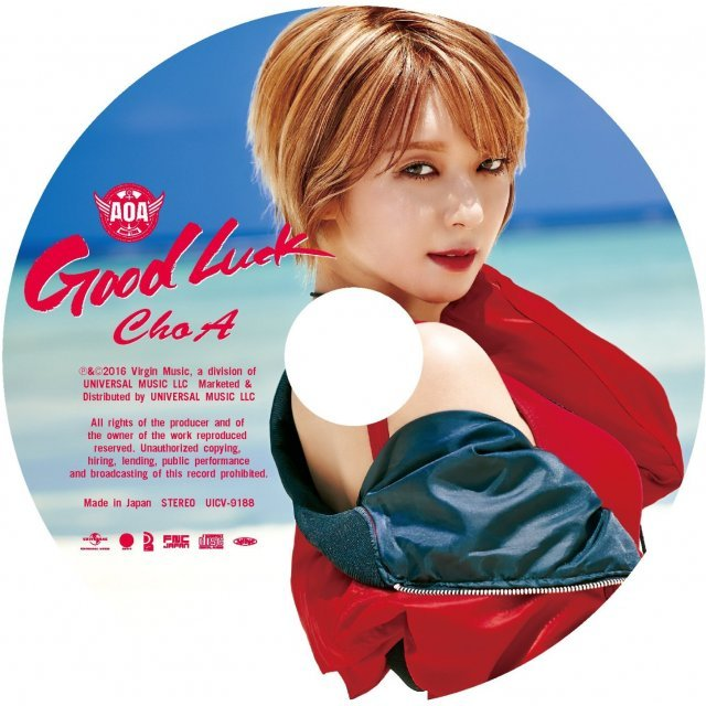 Good Luck - Choa Ver. [Limited Edition]