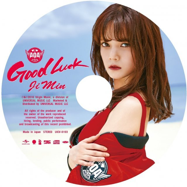 Good Luck - Jimin Ver. [Limited Edition]