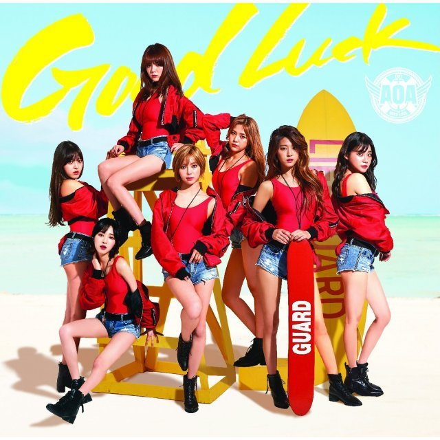 Good Luck [CD+DVD Limited Edition Type A]