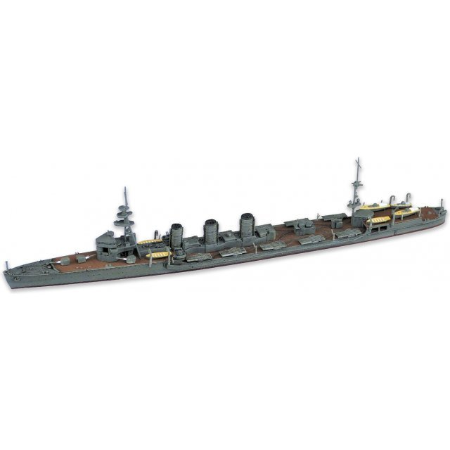 Kantai Collection No. 31 1/700 Scale Model Kit: Kanmusu Ooi Kai