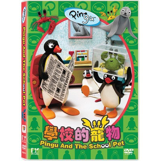 Pingu And The School Pets