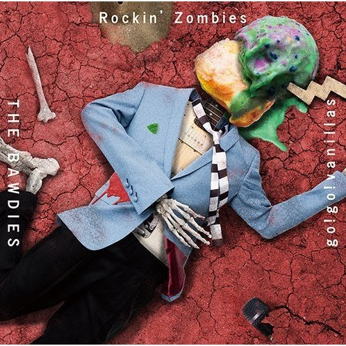 Rockin' Zombies [CD+DVD Limited Pressing]