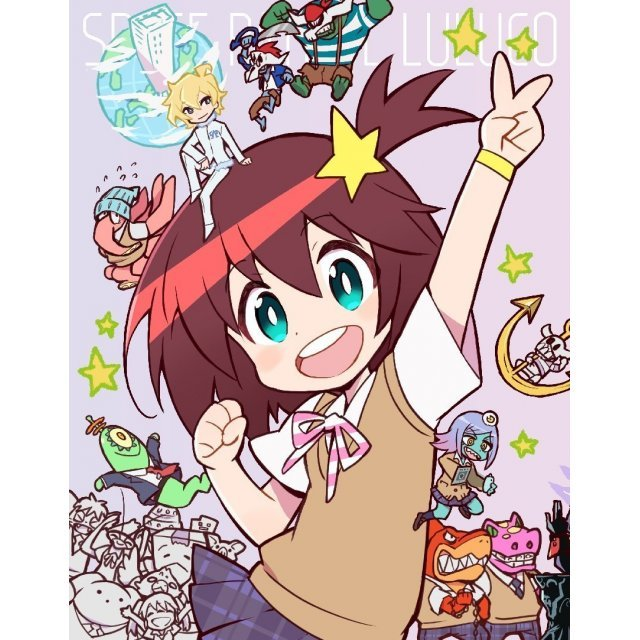 Space Patrol Luluco [Blu-ray+CD Limited Edition]
