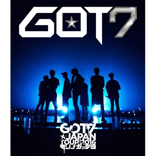 Got7 Japan Tour 2016 - Moriagatteyo In Makuhari Messe