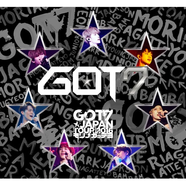 Got7 Japan Tour 2016 - Moriagatteyo In Makuhari Messe [Limited Edition]