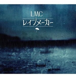 Rain Maker [CD+DVD Limited Edition]
