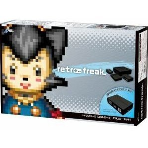 Retro Freak [Controller Adapter Set] (Black)