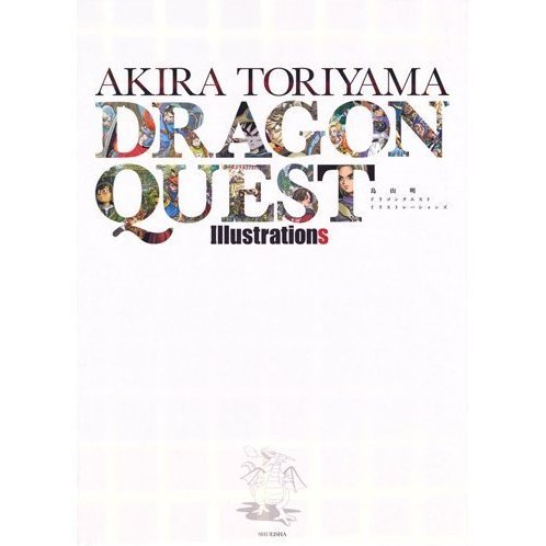 Akira Toriyama Dragon Quest Illustrations