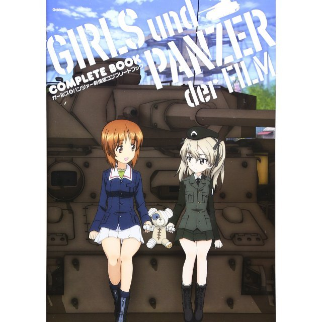 Girls und Panzer Theater Version Complete Book