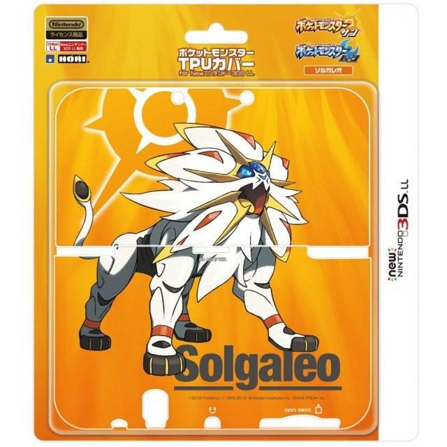 Pocket Monster TPU Cover for New 3DS LL (Solgaleo)