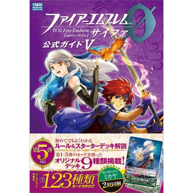 TCG Fire Emblem Cipher Official Guide Book