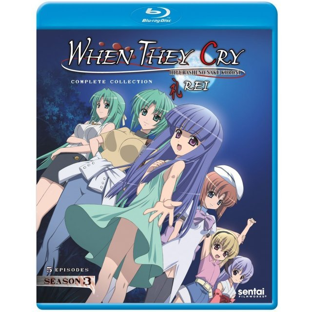When They Cry Rei - Complete Collection