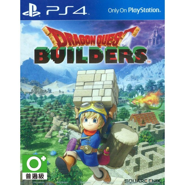 Dragon Quest Builders Alefgard o Fukkatsu Seyo (English)