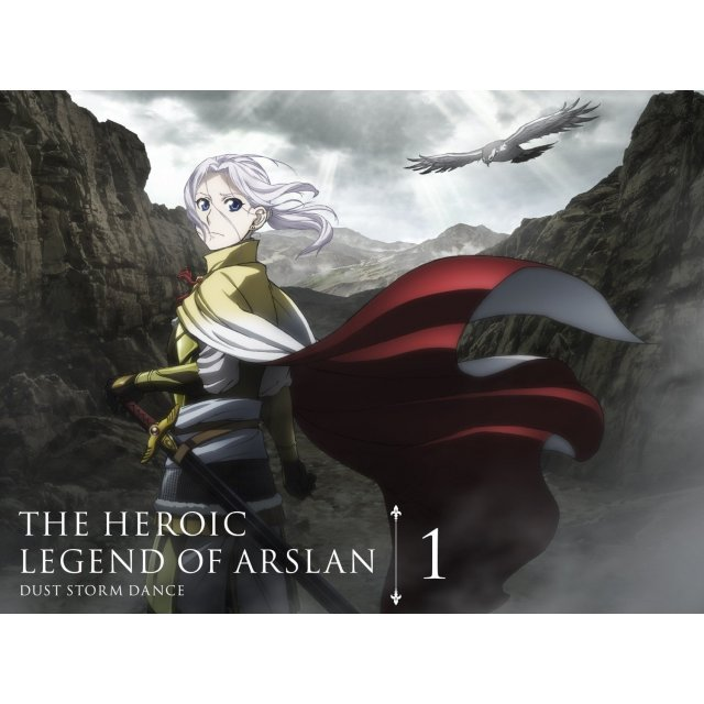 Heroic Legend Of Arslan - Dust Storm Dance Vol.1 [Limited Edition]