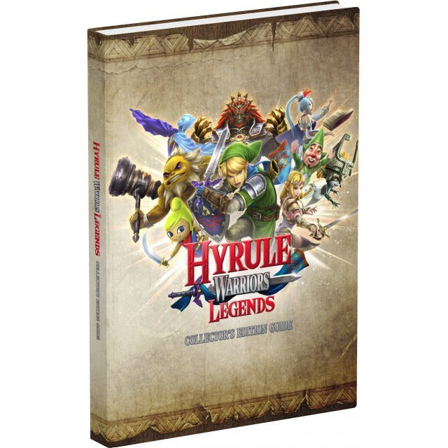Hyrule Warriors Legends Collector's Edition Official Strategy Guide (Hardcover)