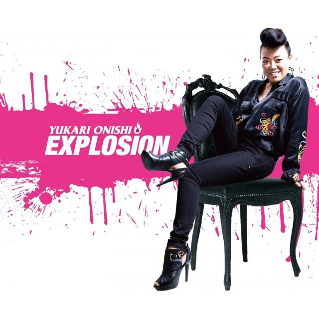 Explosion [CD+DVD Limited Edition]