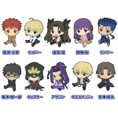Fate/stay Night Unlimited Blade Works Petanko Trading Rubber Strap Vol.2 (Set of 10 pieces)