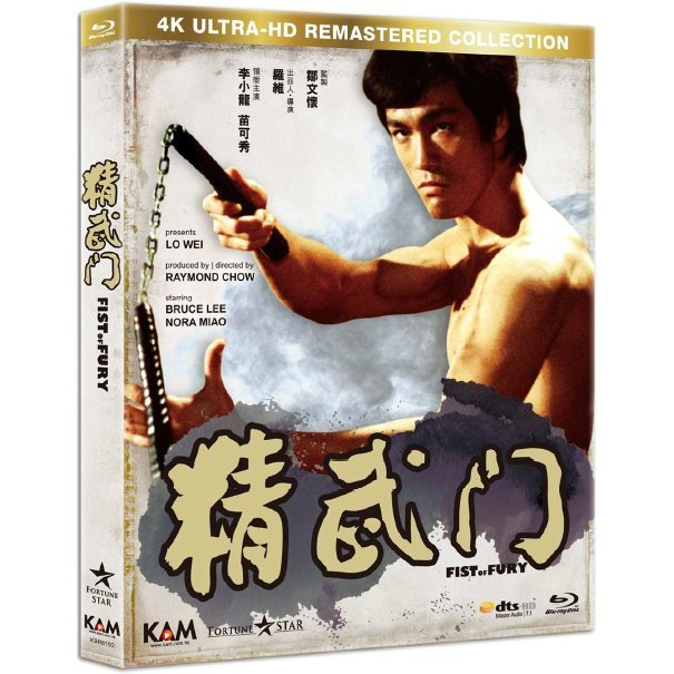 Fist of Fury [Remastered In 4K]